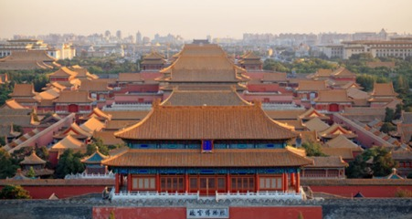 CIVITAS DESTINATIONS Workshop 22 June 2018 - Beijing, China